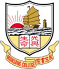Munsang College Primary School的校徽