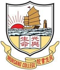 民生書院幼稚園的校徽