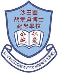 Sha Tin Wai Dr. Catherine F. Woo Memorial School的校徽