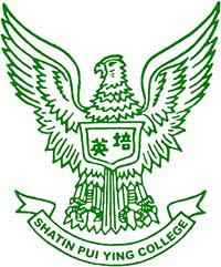 沙田培英中學校徽