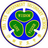 沙田官立中學的校徽