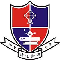 沙田循道衛理中學校徽