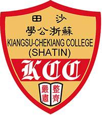 沙田蘇浙公學校徽