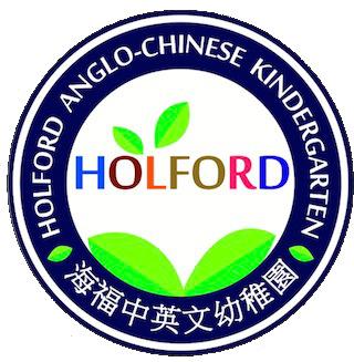海福中英文幼稚園的校徽