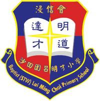 浸信會沙田圍呂明才小學校徽