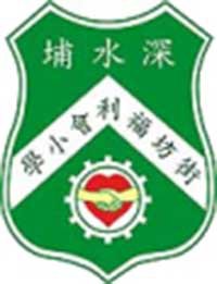 Shamshuipo Kaifong Welfare Association Primary School的校徽