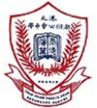 港九潮州公會中學的校徽