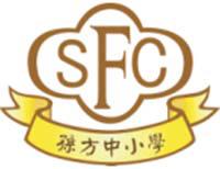 HKKKWA Sun Fong Chung Primary School的校徽