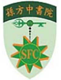 港九街坊婦女會孫方中書院校徽