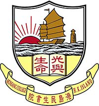 港島民生書院的校徽