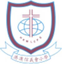 Hong Kong and Macau Lutheran Church Primary School的校徽