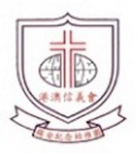 港澳信義會錫安紀念幼稚園校徽