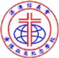 港澳信義會黃陳淑英紀念學校校徽
