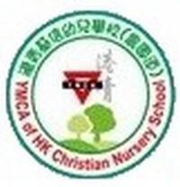 港青基信幼兒學校(農圃道)校徽