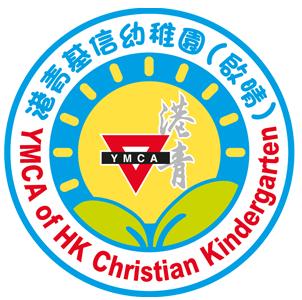 港青基信幼稚園(啟晴)校徽