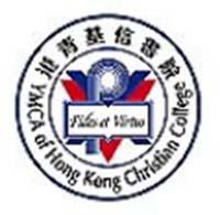 港青基信書院的校徽