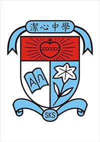 潔心林炳炎中學的校徽