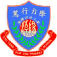 Chiu Yang Por Yen Primary School的校徽
