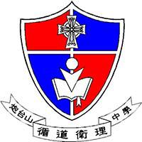 炮台山循道衛理中學的校徽