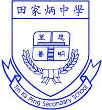 田家炳中學的校徽