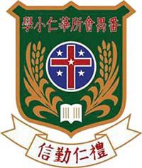 番禺會所華仁小學校徽