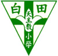 Pak Tin Catholic Primary School的校徽