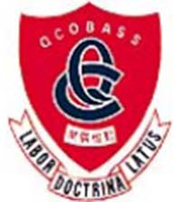 皇仁舊生會中學的校徽