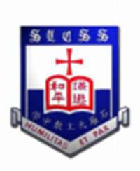 石籬天主教中學的校徽