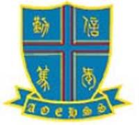 神召會康樂中學的校徽