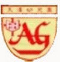 神召會禮拜堂天澤幼兒園的校徽