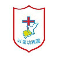 神召會華人同工聯會彩蒲幼稚園校徽