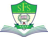 福建中學附屬學校校徽