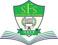 Fukien Secondary School Affiliated School的校徽