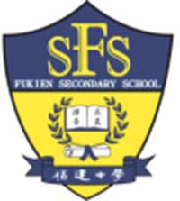 福建中學(小西灣)校徽