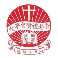 禮賢會學校校徽