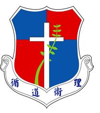 筲箕灣循道衞理幼稚園校徽