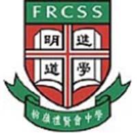 粉嶺禮賢會中學校徽