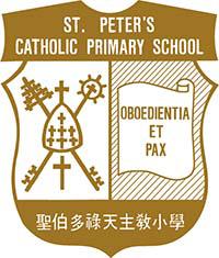 聖伯多祿天主教小學校徽