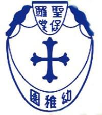 聖保羅堂幼稚園(北角)的校徽