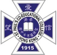 聖保羅男女中學的校徽