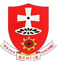 聖傑靈女子中學的校徽
