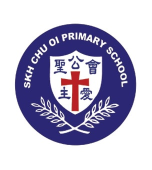 S.K.H. Chu Oi Primary School的校徽