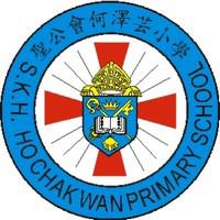 S.K.H. Ho Chak Wan Primary School的校徽