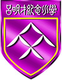 S.K.H. Lui Ming Choi Memorial Primary School的校徽