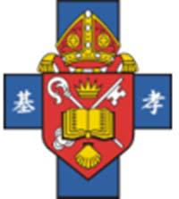 聖公會基孝中學校徽