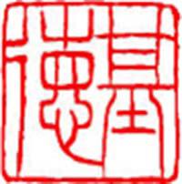 S.K.H. Kei Tak Primary School的校徽