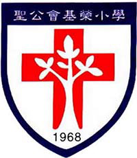 S.K.H. Kei Wing Primary School的校徽