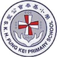 S.K.H. Fung Kei Primary School的校徽
