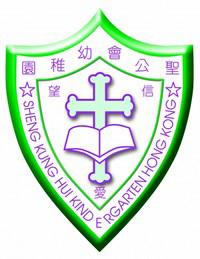 聖公會幼稚園校徽