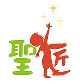 聖公會慈光堂聖匠幼稚園(分校)校徽